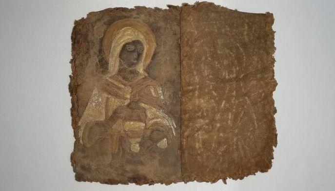 Eşi benzeri yok! M.S. 1. Yüzyıla ait İncil! Değeri servet!